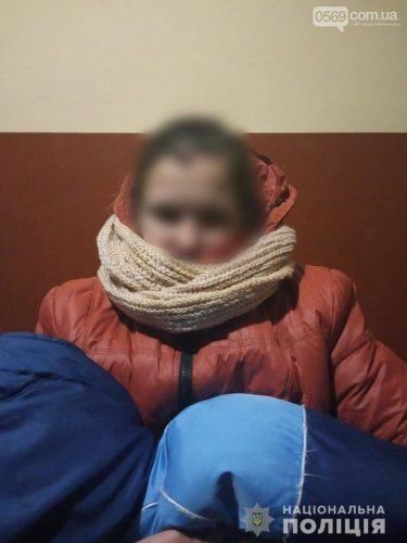 На Черкащині знайшли жінку з дитиною, які зникла на Дніпропетровщині (фото)