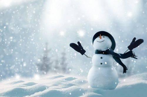 У День Соборності на Черкащині було зафіксовано найхолоднішу ніч