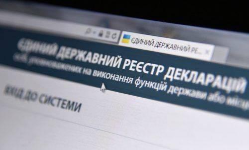 На Черкащині слідчий, який намагався приховати статки, сплатить майже 43 тис. грн штрафу