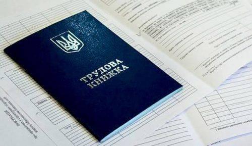 Цьогоріч на Черкащині зростуть штрафи за порушення законодавства про працю