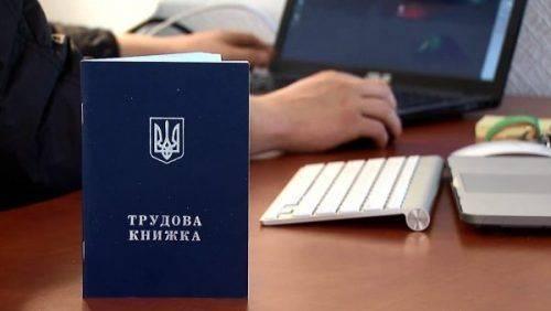 Підприємець з Черкащини сплатить майже 224 тис. грн штрафу за неоформлених працівників