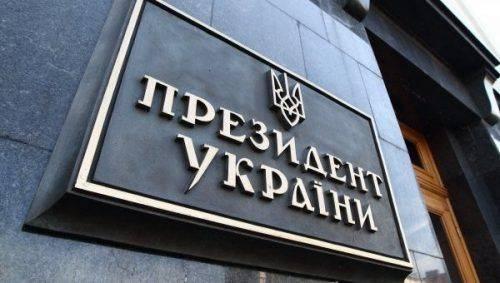 Комітет виборців України оцінив роботу кандидатів у Президенти у Верховній Раді