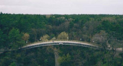 У Черкасах із Мосту кохання стрибнула жінка