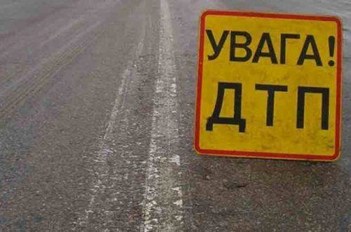 На Черкащині внаслідок ДТП загинула жінка