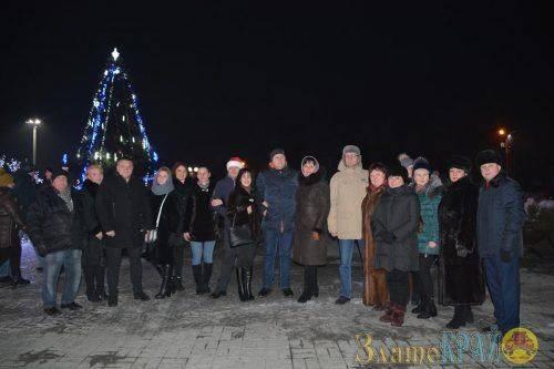 Золотонісці відсвяткували Новий рік на центральній площі (фото)