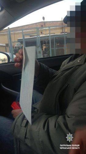 У Черкасах затримали п'яного інструктора автошколи
