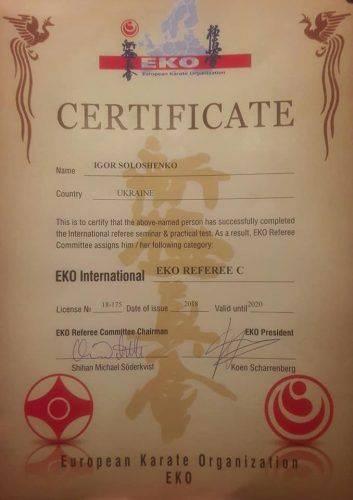 Уманський каратист отримав сертифікат судді міжнародної категорії