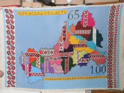 Завтра у Черкасах презентують вишиту карту області
