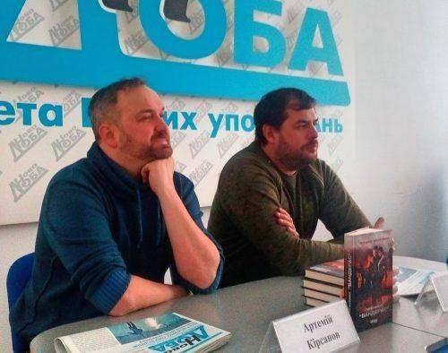 """У Черкасах відбулася презентація книги """"Позивний Бандерас"""""""