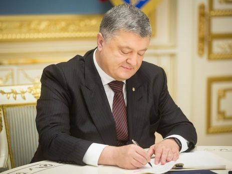 До Дня Соборності Президент нагородив трьох черкащан