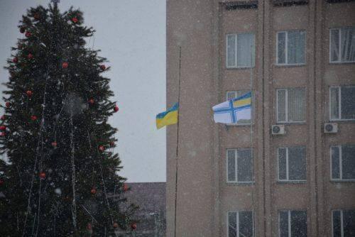 Напередодні Нового Року над Золотоношею замайорів прапор військово-морських сил України