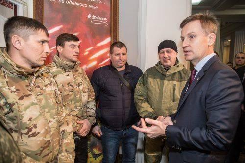 Настав час зробити так, щоб в Україні влада служила людям, - Валентин Наливайченко