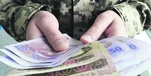 Цього року на Черкащині збільшиться зарплата для військовослужбовців