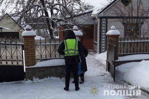 Ловили через поле: зловмисник влаштував перестрілку з поліцейським (відео)