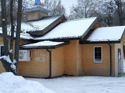 В Умані невідомі намалювали графіті на храмі Московського патріархату