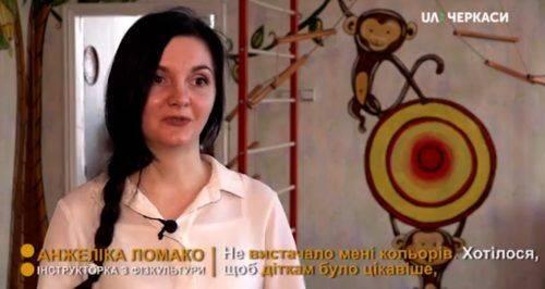 Черкащанка два роки розмальовувала стіни дитсадка (відео)