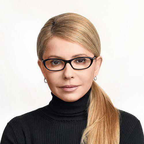 Тимошенко лідирує у президентському рейтингу, – опитування Інституту аналізу та прогнозування