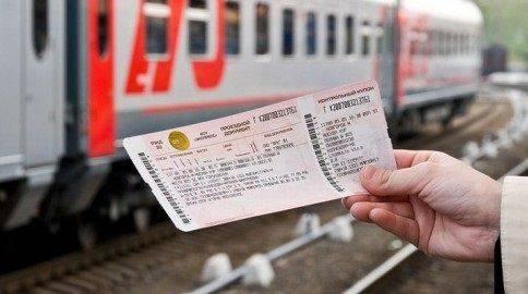 Черкащани з інвалідністю зможуть скористатися онлайн-сервісом придбання залізничних квитків