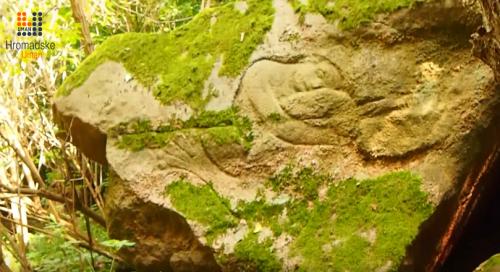 На Черкащині знайшли камінь із висіченим зображенням русалки (відео)