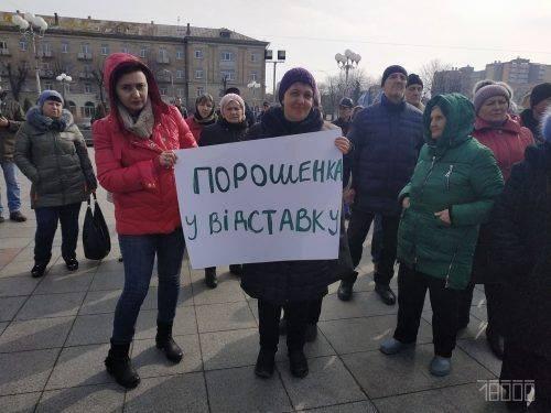 """""""Армія, друзі і бабки"""": у Черкасах мітингували через викриту корупцію (фото, відео)"""