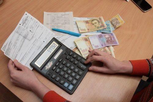 Як черкащанам монетизувати субсидії