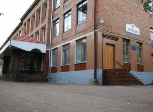 Черкаський ліцей увійшов у десятку кращих шкіл України
