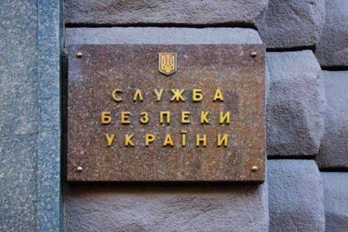 Російські спецслужби шукають людей для підпалу храмів Московського патріархату, - СБУ