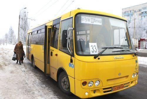 У Черкасах почали видавати талони на транспорт людям з інвалідністю