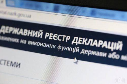 На Черкащині депутат намагався приховати нове майно