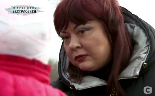 Екстрасенси допомогли родині з Черкащини (відео)