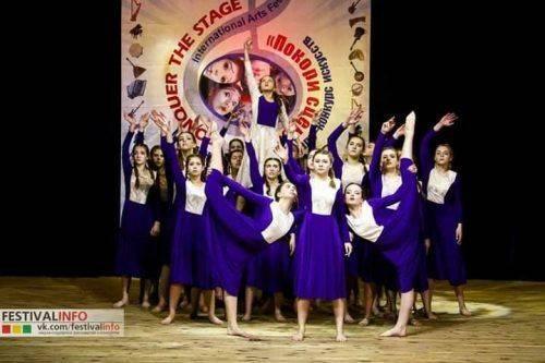 Танцювальний колектив Черкащини виборов Гран-прі (фото)