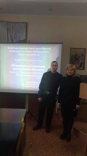 Черкащанин виграв у конкурсі екскурсоводів музеїв навчальних закладів