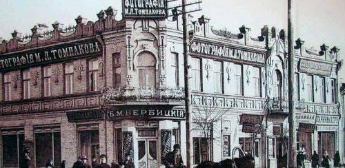 Черкащанам покажуть, як було місто 100 років тому