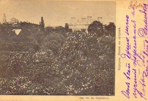 У мережі з'явилися фото Корсуня за часів Прекрасної Епохи