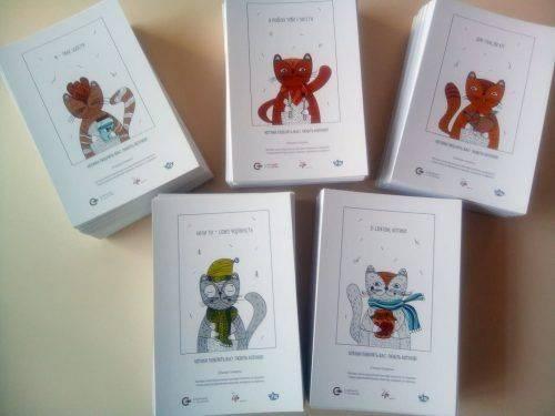 Черкасці можуть допомогти безпритульним тваринам, купивши листівку (фото)