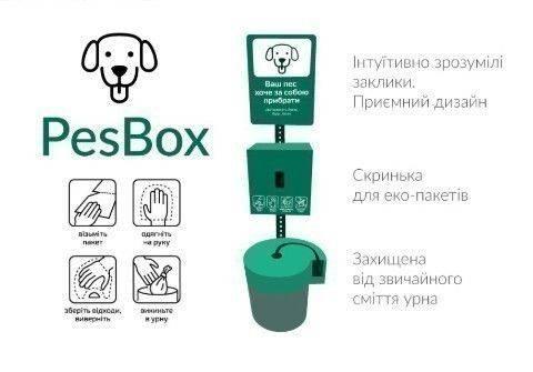 Черкасці просять встановити баки для прибирання за тваринами
