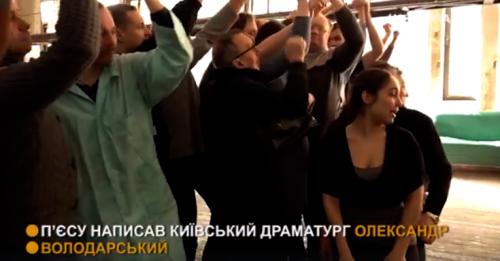 Черкаські актори готуються до прем'єри нової вистави за сценарієм київського драматурга (відео)