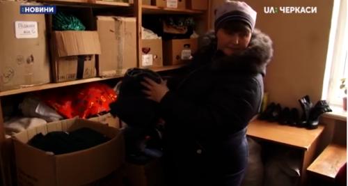 Понад 500 жителів Смілянщини отримують необхідний одяг та взуття