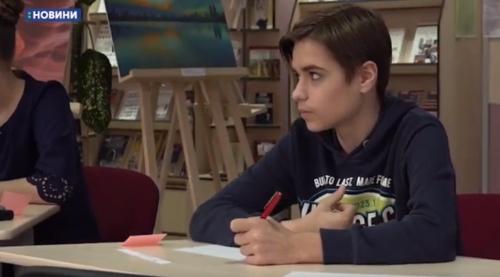 Черкаські школярі взяли участь в конкурсі креативного мислення