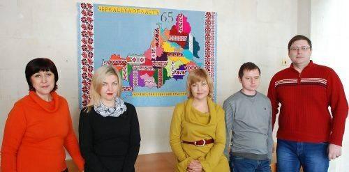 Департамент культури та взаємозв'язків з громадськістю Черкаської обласної державної адміністрації
