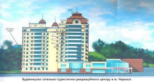 Такий вигляд міг мати цей 48-метровий готель
