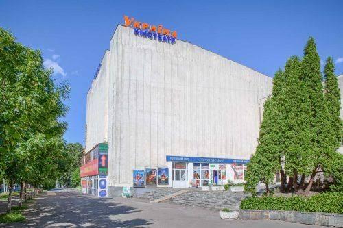 """Кінотеатр """"Україна"""" в Черкасах: як зробити комунальний заклад прибутковим та ефективним?"""