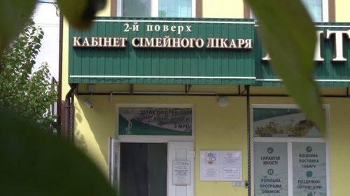 """""""Ризикнув і почав працювати на себе"""": історія молодого черкаського лікаря (фото)"""