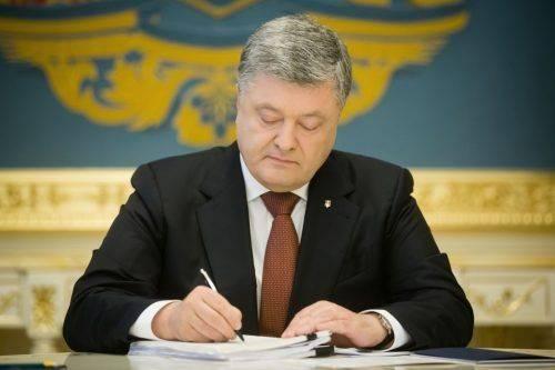 """Президент нагородить черкащанина орденом """"За мужність"""" III ступеня"""