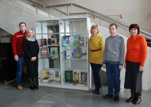 На Черкащині відкрито виставку книжкових видань