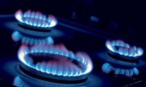 В Україні знизили ціну на газ для населення