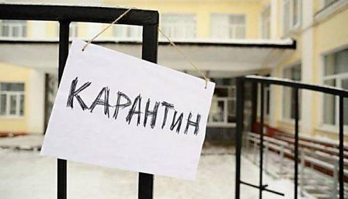 У школах Черкас можуть оголосити карантин
