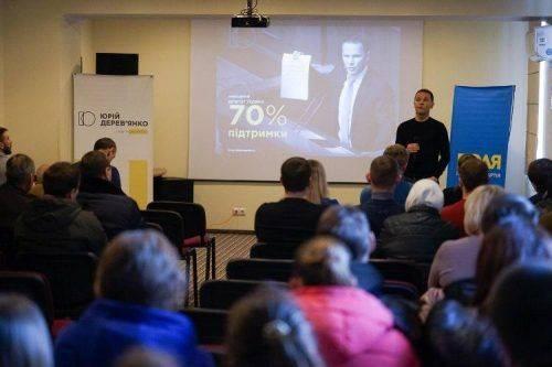 Дерев'янко в Черкасах озвучив план побудови справедливої судової системи (фото, відео)