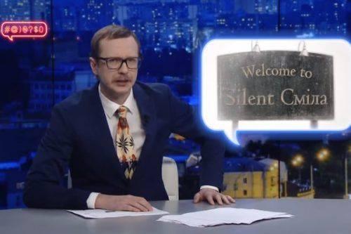 """""""SILENT СМІЛ"""": Майкл Щур прокоментував ситуацію із сажею у Смілі (відео)"""