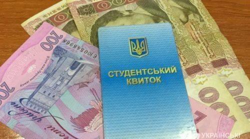 Черкаські студенти із підвищеною стипендією повинні платити більше за гуртожиток